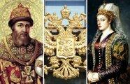 Общество: Герб России: почему на нем три короны, если орлиные головы только две