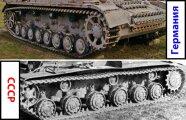 Автомобили: Почему у советских танков ведущее колесо-звездочка делали сзади, а у немецких – спереди