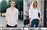 Fashion: 7 частых ошибок при выборе рубашки, которые заставляют стесняться внешнего вида